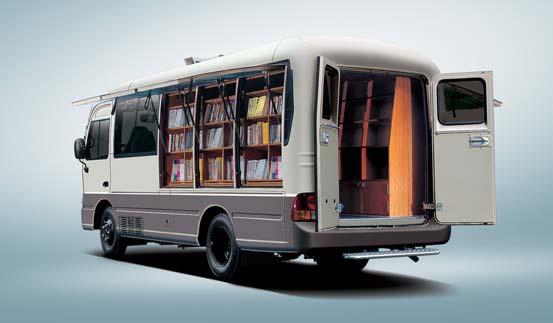 Передвижная библиотека hyundai